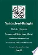 Nahdsch ul-balagha