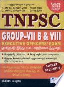 Tnpsc Group Viii