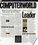 2002年8月5日