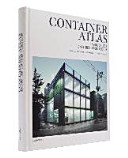 Container-Atlas
