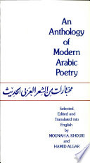 An Anthology of Modern Arabic Poetry