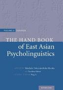 The Handbook of East Asian Psycholinguistics  Volume 2  Japanese
