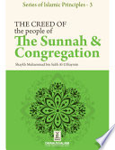 The Creed of People of Ahl e Sunnah Book
