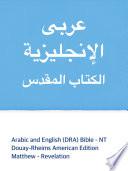 Arabic And English Dra Bible Nt