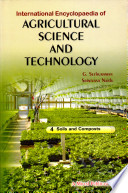 International Encyclopaedia of Agricultural Science and Technology  Soils and composts Book