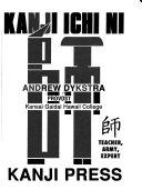 Kanji Ichi Ni