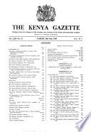1960年6月28日