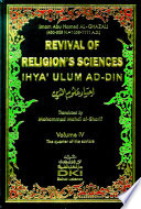 Revival Of Religion S Sciences Ihya Ulum Ad Din 1 4 Vol 4