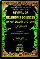 Revival of Religion s Sciences  Ihya Ulum ad din  1 4 Vol 4