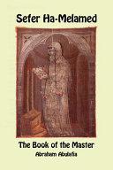 Sefer Ha Melamed The Book Of The Master