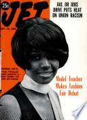 25 sep 1969