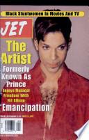 19 май 1997