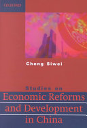 Studies On Economic Reforms And Development In China