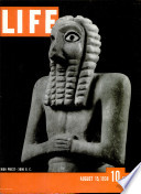 15 Sie 1938