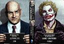 Absolute Joker/Luthor