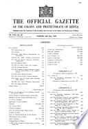 1955年7月26日