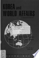 Korea & World Affairs