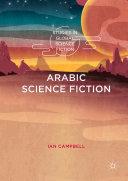 Arabic Science Fiction