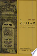 The Zohar  volume 1