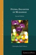 F   ima  Daughter of Muhammad  second Edition   Paperback