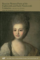 Russian Women Poets of the Eighteenth and Early Nineteenth Centuries