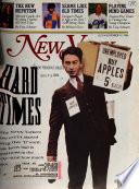Nov 19, 1990
