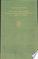 Osmanische Bibliographie