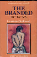 The Branded ebook