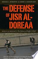 The Defense of Jisr al Doreaa