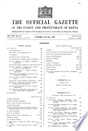 1955年5月17日