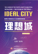 THE CARRIER OF THE FOURTH AND FIFTH INDUSTRIAL REVOLUTION    THE FUTURE OF THE WORLD    IDEAL CITY