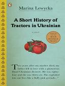 A Short History of Tractors in Ukrainian Pdf/ePub eBook