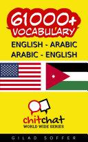61000  English   Arabic Arabic   English Vocabulary
