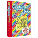 Pdf Dork Diaries (Volume 12 of 12)