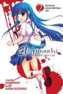 Higurashi When They Cry: Festival Accompanying Arc