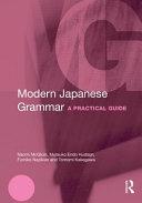 Modern Japanese Grammar