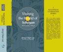 Visiting the World of Sebayan