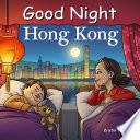 Good Night Hong Kong