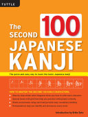 Second 100 Japanese Kanji