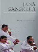 Jana Sanskriti