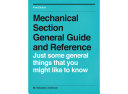 General Mechanical Guide and Reference