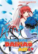 Demon King Daimaou Volume 12