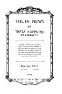 Theta News