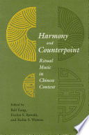 Harmony And Counterpoint Book
