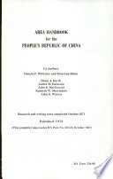Area Handbook for the People s Republic of China