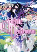 Infinite Dendrogram  Volume 1