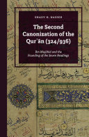 The Second Canonization of the Qur    n  324 936