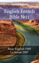 English French Bible No11