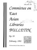 Bulletin   Association for Asian Studies  Inc   Committee on East Asian Libraries