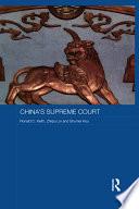 China s Supreme Court